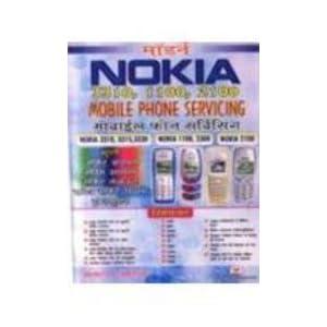 Modern (Nokia 3310,1100,2100) Mobile Phone Servicing