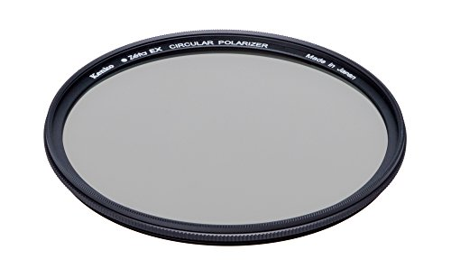 kenko-keezpole67-zta-ex-circular-polfilter-67mm
