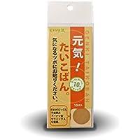 EM-X® Keramik Genki Taikoban preisvergleich bei billige-tabletten.eu