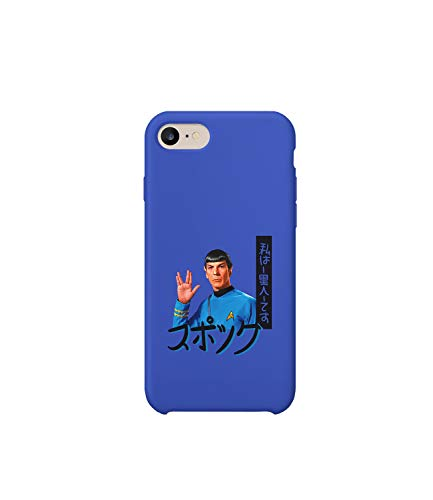 GlamourLab Star Trek Spock Hand Sign Japan Edition_R3654 Protective Phone Case Cover Handyhulle Handyhülle Schutz Hülle Kompatibel mit iPhone 8 Plus Lustig Gift Christmas Birthday Novelty - Phone Japan Cover
