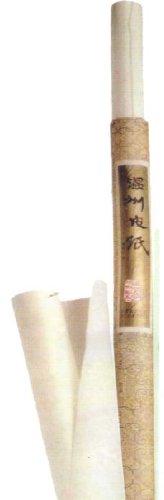 """Chinesisches Aquarellpapier & Kalligraphie \""""Wenzhou\"""" Papier Reispapier Rolle 69cm x 10m"""