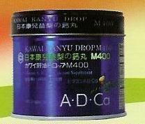 Preisvergleich Produktbild Kawai Kanyu Vitamin A+D+Calcium Drop M400 (Pear Falvor) by Kawai Kanyu
