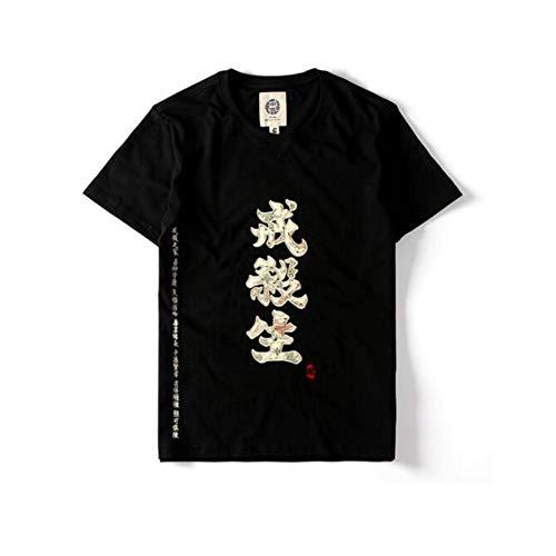 HIAO T-Shirt Kurze Ärmel Drucken Jugend Teenager Student Männlich Creative Volltonfarbe Rundhalsausschnitt Stickerei Chinesische Zeichen Muster Lose Groß Weiß Schwarz (Farbe : Schwarz, größe : M)