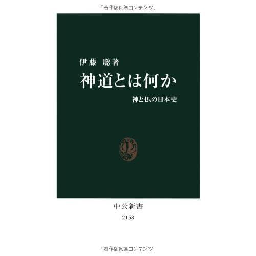 Shintō to wa nani ka : kami to hotoke no Nihon shi