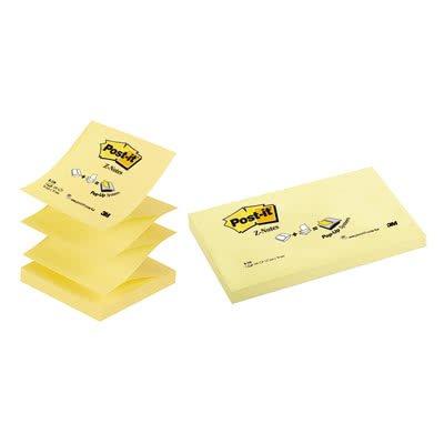 3M R330 Amarillo 12pieza(s) - Etiqueta autoadhesiva (Amarillo, 76 mm, 76 mm, 12 pieza(s), 100 hojas)