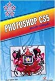 Photoshop CS5 Made Simple