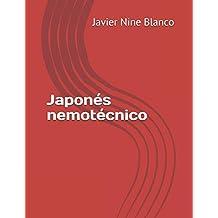 Japonés nemotécnico