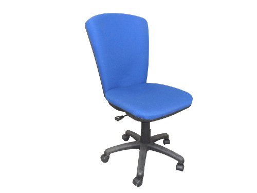 Eliza Tinsley BCF/A100/BL High Back Task Operator Chair