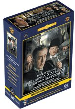 The Adventures of Sherlock Holmes and Doctor Watson (English Subtitles) (6 DVD BOX Set)(Digitally Remastered Sound and Picture) / Priklucheniya Sherloka Holmsa i Doctora Vatsona. (Holmes-box-set Sherlock)