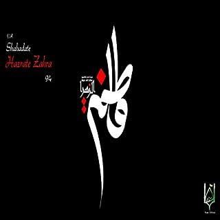 Dare Baghi Hale Ajibi (Original Mix)