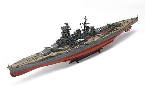 1/350 Iron Clad-Serien & amp; lt; Stahlschiff & amp; gt; japanischen Marine Schlachtschiff Kongo Wiederholungs