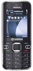 Nokia 6124 - Telefono cellulare, colore nero
