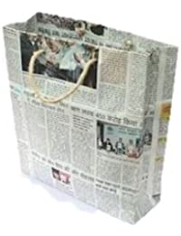 Viagreen Eco Friendly Newspaper Bag (pack Of 50) 13*6*10 Inch
