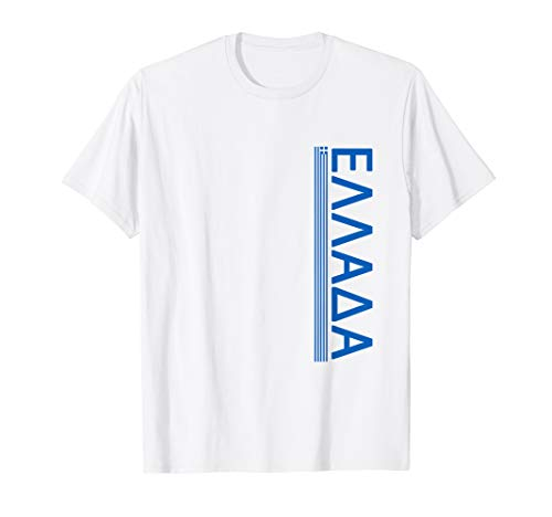 Ellada Flag Of Greece Shirt Hellas Greek Pride Souvenir Gift T-Shirt Grecian Jersey