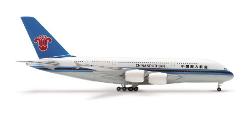 china-southern-airlines-diecast-model