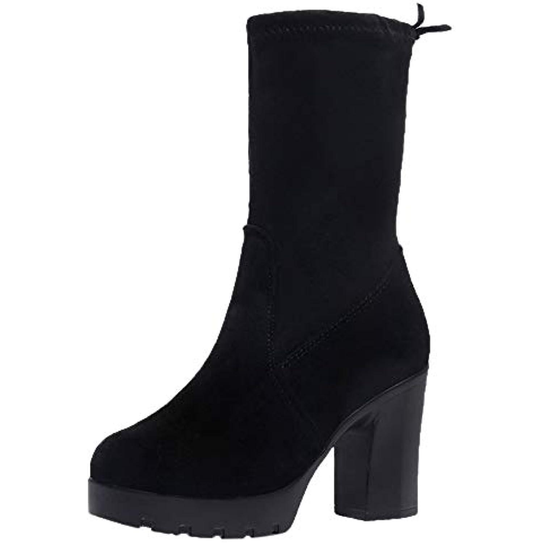 Sonnena Femmes Bottes Chaussures Femmes, Automne Hiver Classiques Mi-Bottes  Daim Mode. « e40c9c1f09e8