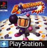 Bomberman World -