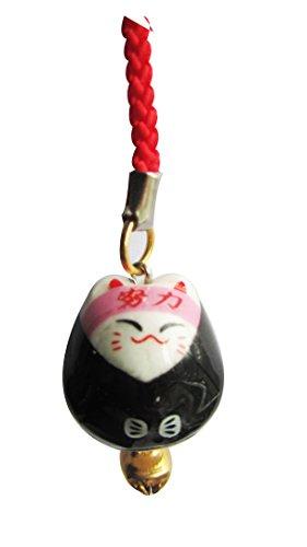 CHN elements. Home & Küche pch51-porcelain Handy Fall Charm/Schlüsselanhänger mit Feng Shui Lucky Cat Kleid in kimono-cheer bis