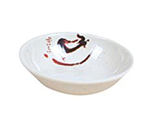 Hosaire 1X Salsa Soia Immersione Ciotola Di Piatto 7cm Diametro Bianco,S