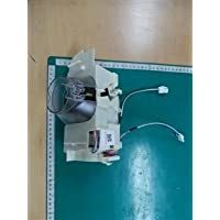 Samsung DA9706473A - Dispensador de hielo para nevera y congelador