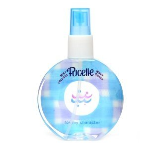 Pucelle Perfume Spray Wavy Ocean, 150ml
