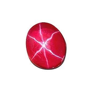 Anhänger Größe Egl zertifiziert Roter Stern Rubin Edelstein Ungefähr 7,45 Ct. Natürliche 6 Strahlen Roter Stern Rubin, Oval Cabochon Rubin Lose Edelstein