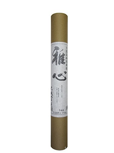 Ishikawa of Japanese paper WASHI Japanisches traditionelles Papier Rolle Masato 022-B Magistrat Hohe Länge Dosa 5 Stücke