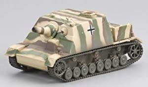 Easy Model 1:72 - Brummbar - Eastern Front 1944 - EM36121