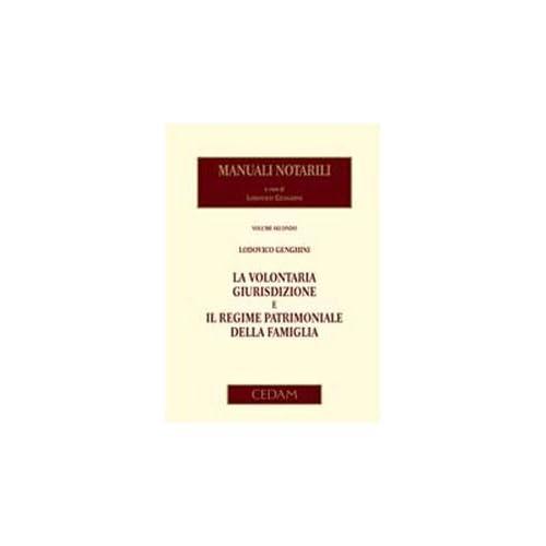 Manuali Notarili: 2