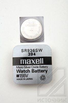 Maxell SR521SW Batterie Knopfzelle Uhrenbatterie
