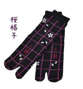 Japanische Tabi Socken Sakura Black