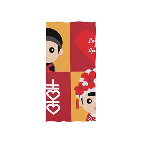 Chinesische Cartoon Bräutigam Liebe Weiche Spa Strand Badetuch Fingerspitze Handtuch Waschlappen Für Baby Erwachsene Bad Strand Dusche Wrap Hotel Travel Gym Sport 30x15 - Cartoon Zeichen Kostüm Für Erwachsene