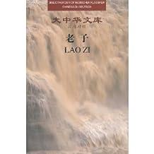 Lao Zi - Bibliothek Der Chinesischen Klassiker