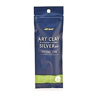 Art Clay Silber Spritze 5 G Nr. Spitzen, 1 Stück