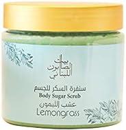Bayt Al Saboun Al Loubnani Body Sugar Scrub Lemongrass 500g
