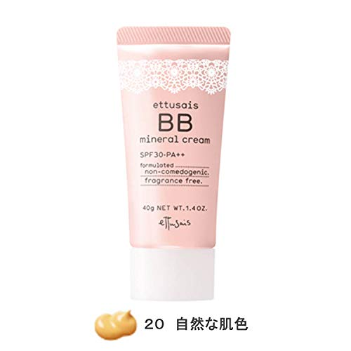 Ettusais BB Mineral Cream No.20 (japan import)