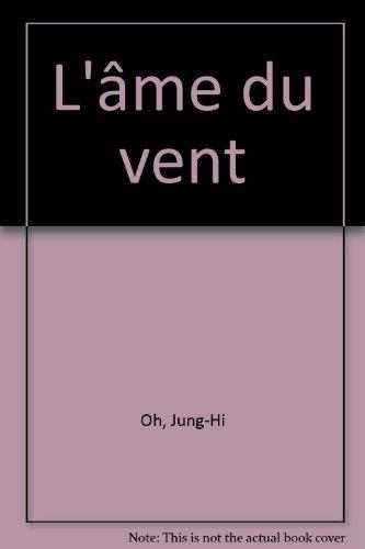 """<a href=""""/node/81184"""">L'Ame du vent</a>"""
