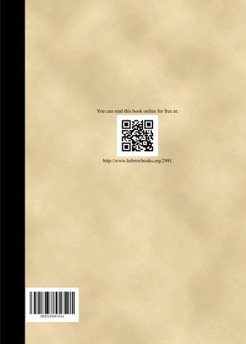 Sefer Toras Leviim - Volume 1 por Yosef haLevi Segal