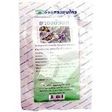 Centella Asiatica Tea, Thanyaporn, Thailand by Thanyaporn Herbs Co., Ltd.