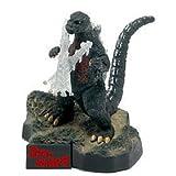 Bandai Sakai Yuji produced Godzilla Collection 1-3 Godzilla vs. Mechagodzilla by Bandai