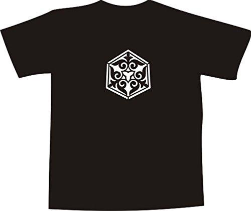 T-Shirt E1115 Schönes T-Shirt mit farbigem Brustaufdruck - Logo / Grafik / Design - abstraktes Ornament mit schönen Ranken und Blättern Weiß