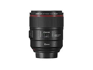 Canon EF 85mm F/1.4L IS USM - Teleobjetivo para cámara (Longitud Focal 85 cm, f/1.4, estabilizador de Imagen de 4 Pasos, Enfoque automático) Negro (B07577T443) | Amazon Products