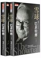 The Snowball: Warren Buffett and the Business of Life  (Chinese Edition)