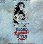 Blood Brothers - The Musical - Tel Aviv Israel Cast 1989 (Brothers Musical Blood)