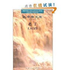 Laozi - Bibliotheque Des Classiques Chinois par Laozi