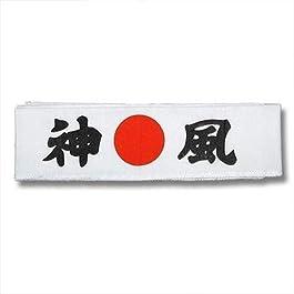 Arti marziali testa fascia-Kamikaze