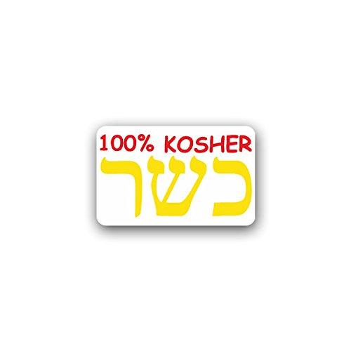 Aufkleber / Sticker - 100 % Kosher Jüdische Essen Judentum Israel Speisen Getränke Speisegesetze 11x7cm #A1758