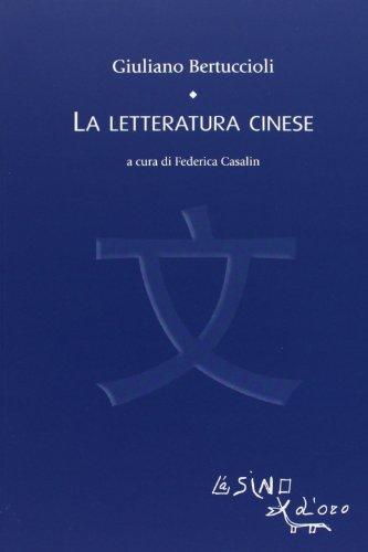La letteratura cinese