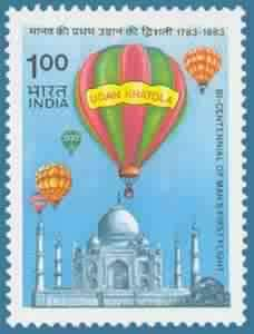 Sams Shopping Bicentennial of Man's First Flight 1783-1983 : Udan Khatola Hot-air Balloons Taj Mahal Manned Flight Rs 1 Stamp