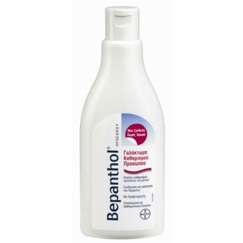 bepanthol-gentle-face-eyes-lips-cleanser-200ml-by-bayer